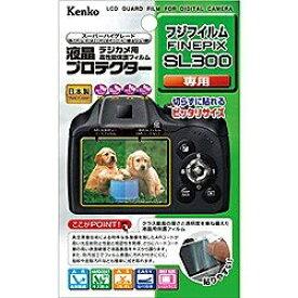 ケンコー・トキナー KenkoTokina 液晶保護フィルム(富士フイルム FinePix SL300専用) KLP-FFPSL300[KLPFFPSL300]