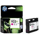 【あす楽対象】 HP 【純正】インクカートリッジ(増量・マゼンタ) HP 933XL(CN055AA)