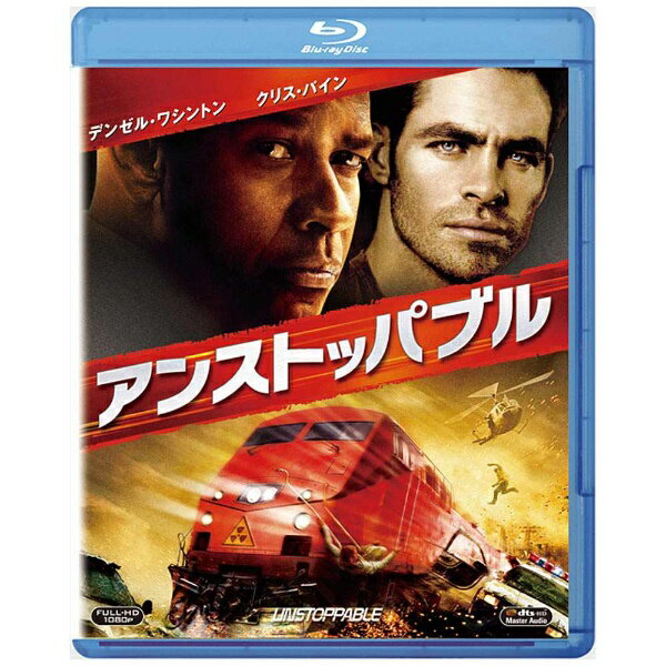 20世紀フォックス Twentieth Century Fox Film アンストッパブル 【ブルーレイ ソフト】
