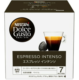 ネスレ日本 Nestle ドルチェグスト専用カプセル 「エスプレッソ・インテンソ」(16杯分) INS16001[INS16001]