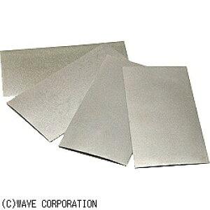 ウェーブ WAVE HGダイヤモンドヤスリシート Lサイズ #800