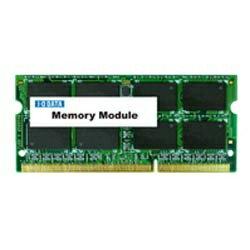 【送料無料】 I-O DATA アイ・オー・データ PC3L-12800(DDR3L-1600)対応ノートPC用メモリー S.O.DIMM(4GB)  SDY1600L-4G [増設メモリー][SDY1600L4G]