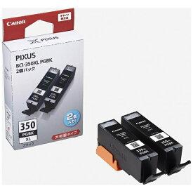 キヤノン CANON BCI-350XLPGBK2P 純正プリンターインク PIXUS(ピクサス) ブラック(大容量)[BCI350XLPGBK2P]【wtcomo】
