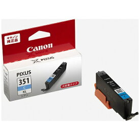 キヤノン CANON BCI-351XLC 純正プリンターインク PIXUS(ピクサス) シアン(大容量)[BCI351XLC]【wtcomo】