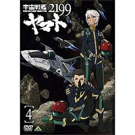 バンダイビジュアル BANDAI VISUAL 宇宙戦艦ヤマト2199 4 【DVD】