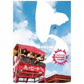 エイベックス・エンタテインメント Avex Entertainment かりゆし58/5 初回受注限定生産盤 【CD】