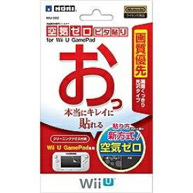 HORI ホリ 空気ゼロ ピタ貼り for Wii U GamePad 光沢 【Wii U】