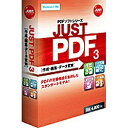 【あす楽対象】 ジャストシステム 〔Win版〕 JUST PDF 3 作成・編集・データ変換