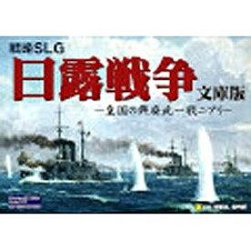 ジェネラルサポート GENERAL SUPPORT 〔Win版〕 日露戦争 文庫版[ニチロセンソウブンコバン]