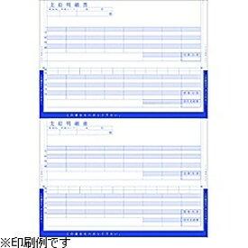 BSLシステム研究所 折封式給与明細 (A4 2面) BK-2003[BK2003]