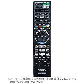 ソニー SONY 純正ブルーレイディスクレコーダー用リモコン RMT-B010J[ZZRMTB010J]