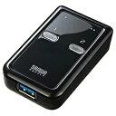 サンワサプライ USB3.0切替器(2回路) SW-US32[SWUS32]