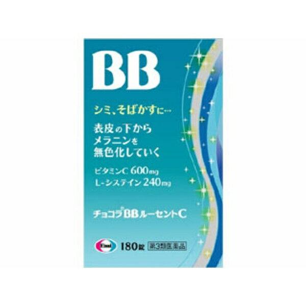 【第3類医薬品】 チョコラBBルーセントC(180錠)〔ビタミン剤〕エーザイ Eisai
