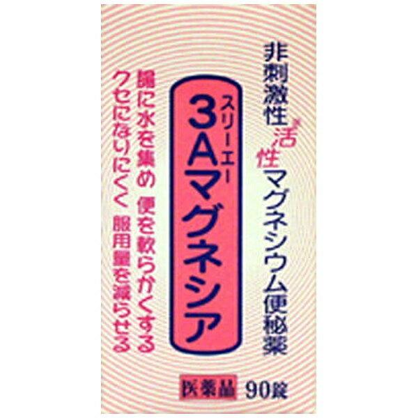 フジックス 【第3類医薬品】 3Aマグネシア(90錠)〔便秘薬〕