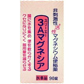 【第3類医薬品】 3Aマグネシア(90錠)〔便秘薬〕【rb_pcp】フジックス FUJIX