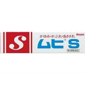 【第3類医薬品】 ムヒS(18g)【wtmedi】池田模範堂