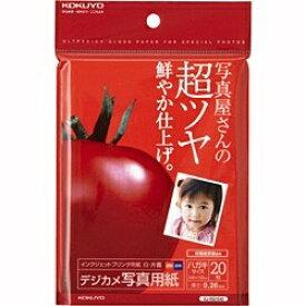 コクヨ KOKUYO デジカメ写真用紙 (はがきサイズ・20枚) KJ-RG1540[KJRG1540]