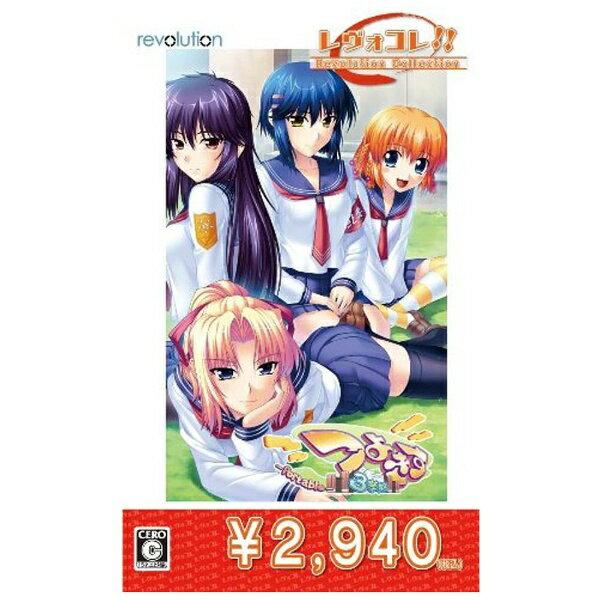 ネットレヴォ レヴォコレ つよきす3学期 Portable【PSPゲームソフト】