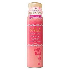カネボウ Kanebo SALA(サラ)パウダースプレーS(サラ スウィートローズの香り)(90g)【wtcool】