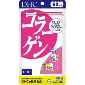 DHC ディーエイチシー DHC(ディーエイチシー) コラーゲン 60日分(360粒)〔栄養補助食品〕