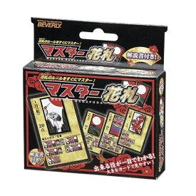 ビバリー BEVERLY マスター花札 TRA-038