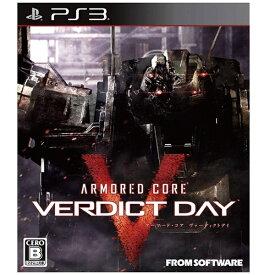 フロムソフトウェア ARMORED CORE VERDICT DAY(アーマード・コア ヴァーディクトデイ) 通常版【PS3ゲームソフト】