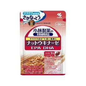 小林製薬 ナットウキナーゼ(30粒)
