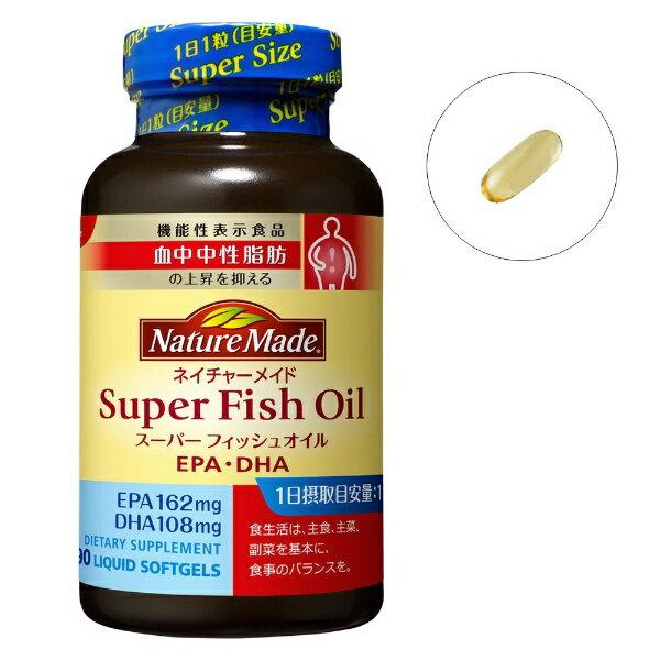 大塚製薬 Otsuka NatureMade(ネイチャーメイド)スーパーフィッシュオイル(EPA/DHA)(90粒)