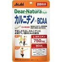 アサヒグループ食品 Asahi Group Foods Dear-Natura(ディアナチュラ)ディアナチュラスタイル カルニチン×BCAA(80粒)〔栄養補助食品〕【wtcool】