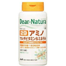 アサヒグループ食品 Asahi Group Foods Dear-Natura(ディアナチュラ) 29アミノマルチビタミン&ミネラル(150粒)〔栄養補助食品〕【wtcool】