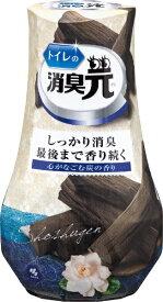小林製薬 Kobayashi トイレの消臭元 心がなごむ炭の香り (400ml)【rb_pcp】