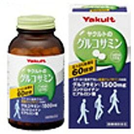 ヤクルトヘルスフーズ Yakult Health Foods 【wtcool】Yakult(ヤクルト)グルコサミン 徳用 540粒【代引きの場合】大型商品と同一注文不可・最短日配送