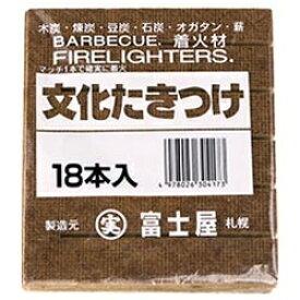 マルミ富士屋商店 着火剤 文化たきつけ(18本入り)