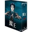TCエンタテインメント TC Entertainment 魔王 Blu-ray BOX 【ブルーレイ ソフト】