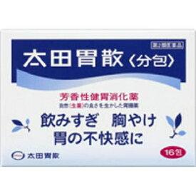 【第2類医薬品】 太田胃散分包(16包)〔胃腸薬〕【wtmedi】太田胃散
