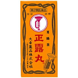 【第2類医薬品】 正露丸(400粒)〔下痢止め〕【wtmedi】大幸薬品