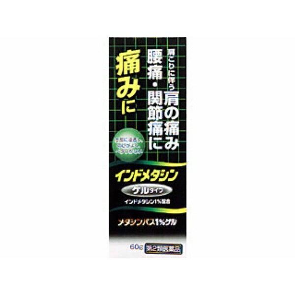 【第2類医薬品】 メタシンパス1%ゲル(60g)★セルフメディケーション税制対象商品タカミツ