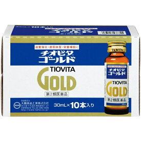 【第2類医薬品】 チオビタゴールド(30mL×10本)〔栄養ドリンク〕【wtmedi】大鵬薬品工業