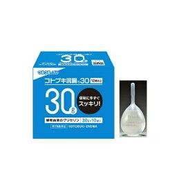 【第2類医薬品】 コトブキ浣腸30(30g×10個)〔浣腸〕【wtmedi】ムネ製薬 MUNE PHARMACEUTICAL