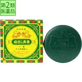 【第2類医薬品】 吸出し青膏たこの吸出し(10g)町田製薬