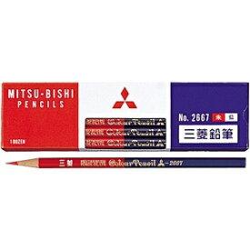 三菱鉛筆 MITSUBISHI PENCIL [朱・藍 鉛筆] 朱藍 5:5 K2667