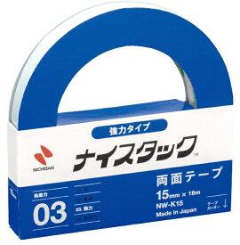 ニチバン NICHIBAN [両面テープ] ナイスタック 強力タイプ (サイズ:15mm×18m) NW-K15[NWK15]