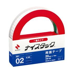 ニチバン NICHIBAN [両面テープ] ナイスタック 一般タイプ (サイズ:20mm×10m) NW-20[NW20]
