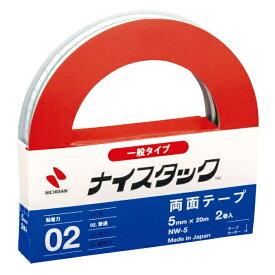ニチバン NICHIBAN [両面テープ] ナイスタック 一般タイプ (サイズ:5mm×20m) NW-5[NW5]