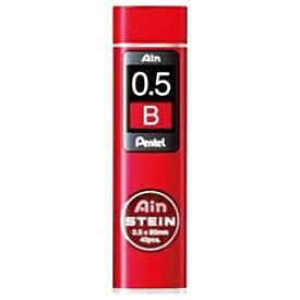 ぺんてる Pentel [シャープ替芯] Ain 替芯 シュタイン (硬度:B、芯径:0.5mm、40本入り) C275-B[C275B]