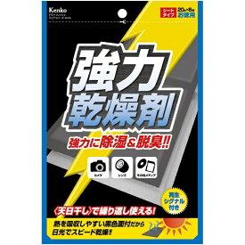 ケンコー・トキナー KenkoTokina 【強力乾燥剤】ドライフレッシュ シートタイプ(20g×6枚入) DF-BW206[DFBW206]