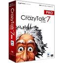 AHS エーエイチエス 〔Mac版〕 CrazyTalk 7 PRO (クレージートーク 7 プロ)[CRAZYTALK7PROFOR]