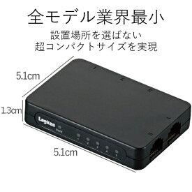 ロジテック Logitec スイッチングハブ(5ポート・USB給電/ACアダプタ)超小型モデル(ブラック) LAN-SW05PSBE[LANSW05PSBE]