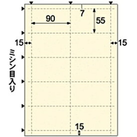ヒサゴ HISAGO 名刺・カード 50枚 (A4サイズ 10面×5シート) スター シャーベット BM422S【wtcomo】