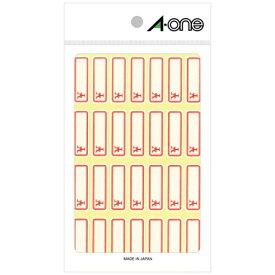 エーワン A-one セルフラベル 赤枠 ¥付き 03007 [18シート /28面 /マット]【rb_mmmg】